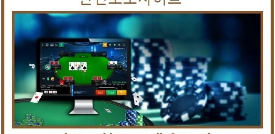 Online Casino May Not Exist